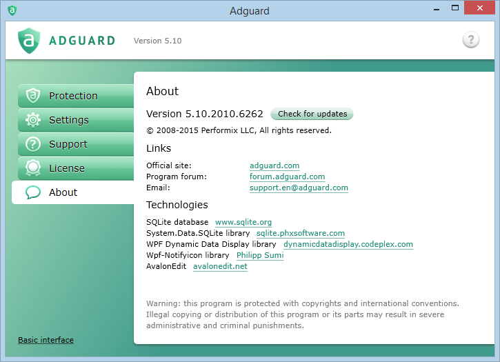New Adguard version