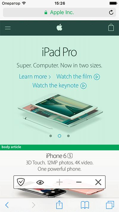 Ручная блокировка элемента в Adguard для iOS