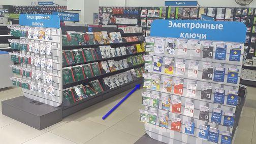 Adguard в магазинах