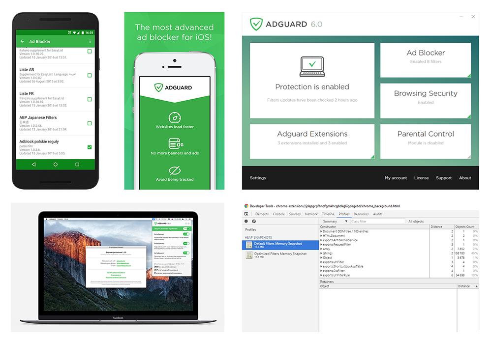 Adguard 2016 updates