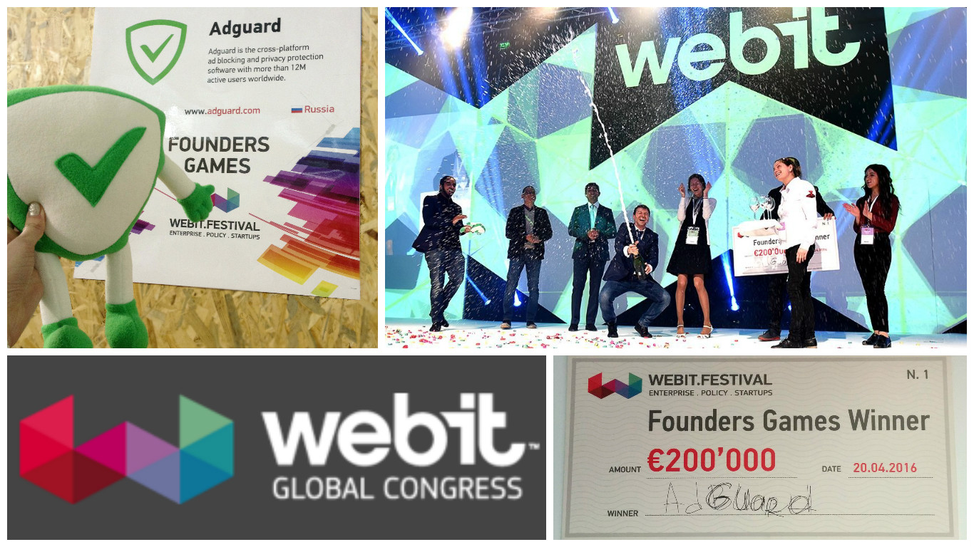 Adguard at Webit