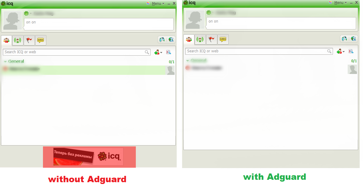 Remove ads in ICQ