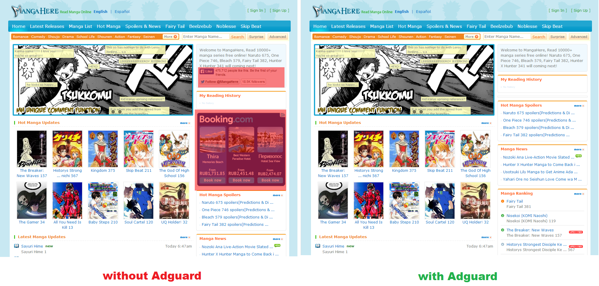 Block ads in MangaHere