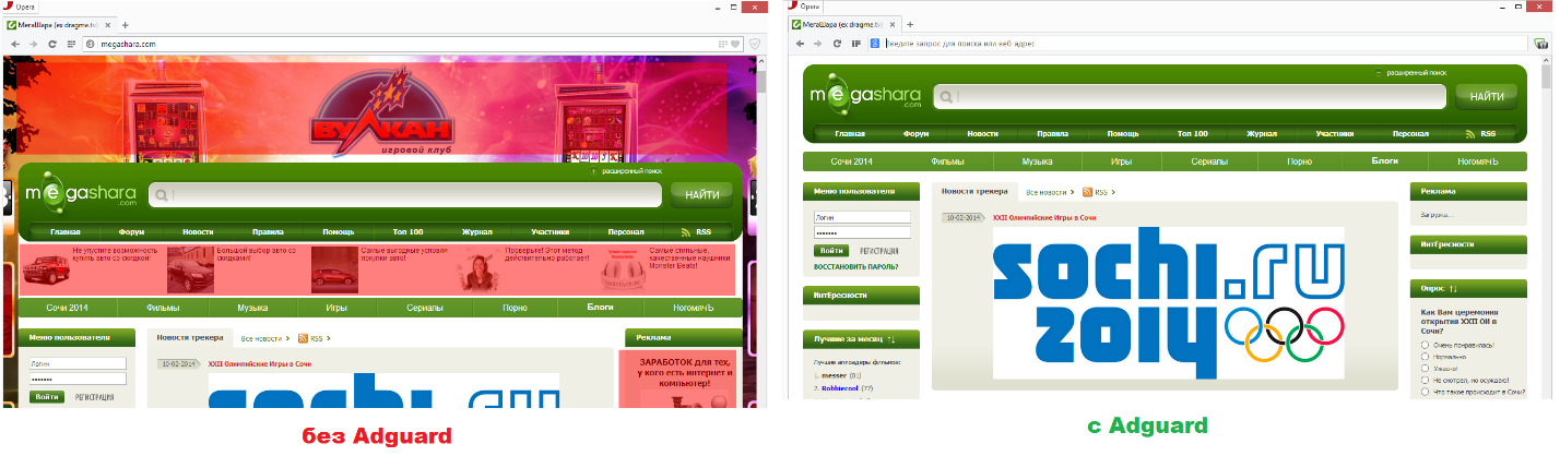 Adguard is the best adblock extension for Opera